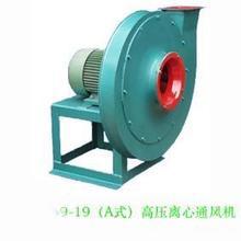9-19A式高压feng机
