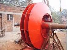 大型fengjiye轮